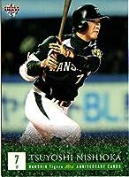 BBM2015 阪神タイガース80周年カード レギュラーカード No.78 西岡剛