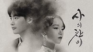 The Hymn of Death Aka Praise of Death - Korean Drama - English & Chinese Subtitles