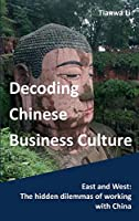 Decoding Chinese Business Culture