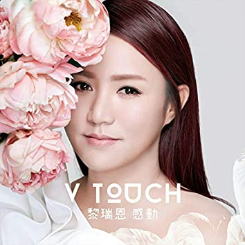 V Touch 感動 (Non-stop Version)