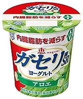 雪印メグミルク ガセリ菌sp株ヨーグルト アロエ 100g×12個 「クール便でお届けします。」