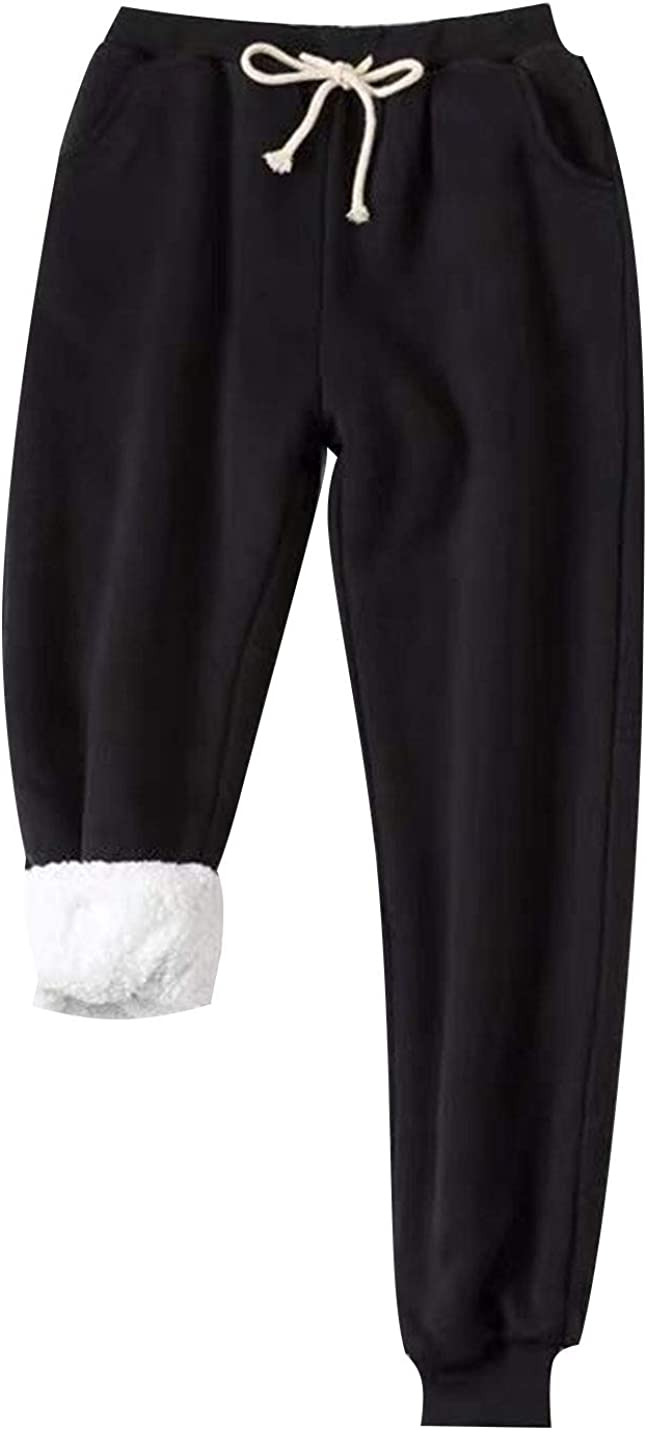 Omoone Women's Loose Same day shipping Winter Thick Jogger Lined Seattle Mall Fleece Harem Pant
