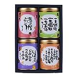 みとわ 相田みつを煎茶詰め合わせ 480g