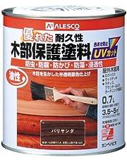 カンペハピオ 油性木部保護塗料 パリサンダ 0.7L