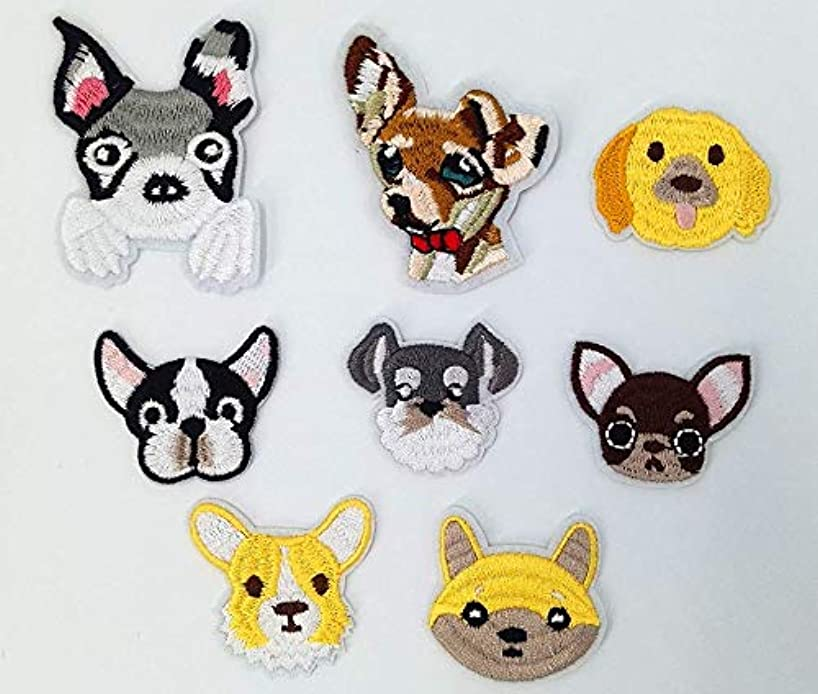 Astra Gourmet 8pcs Dog Puppy DIY Embroidered Appliques Patch Sew Iron on Badge Patch for T Shirts Clothes, Baby Dress