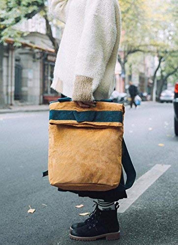 YUHUS Home Persnlichkeit Ruckscke Mode Studentin Schultasche Einfache Freizeit Groe Kapazitt Rucksack