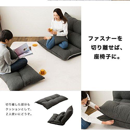 エムール日本製マルチソファローソファソファベッド「クラウディー」5段階リクライニングクッション2個付(グリーン)