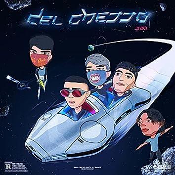 Del Ghetto (Remix)