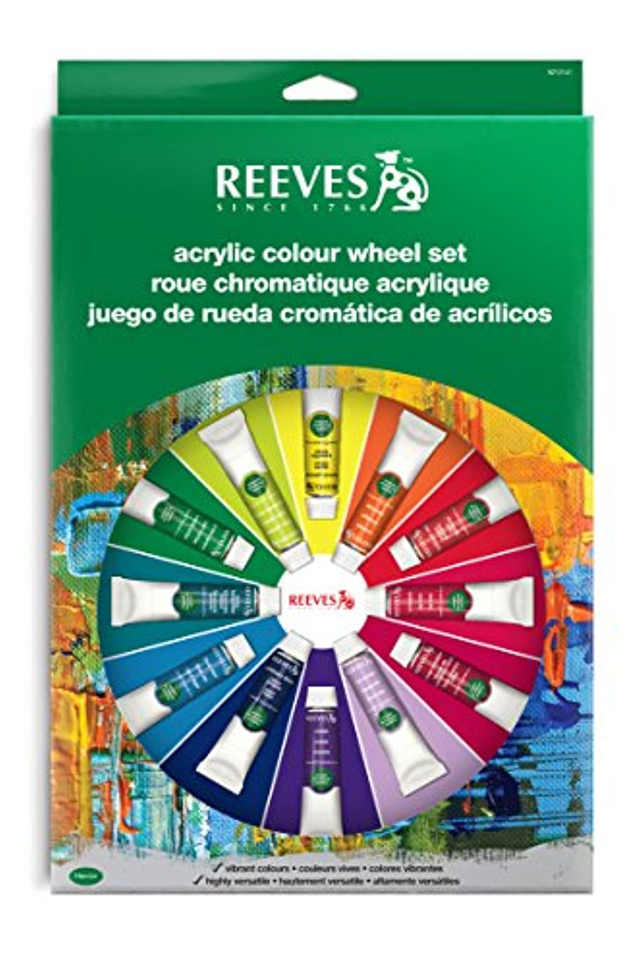 Reeves Acrylic Color Wheel Set Paint Kit