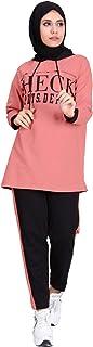 Muslim Tracksuits Set Muslim Women Hoodie Sportswear Islamic Tracksuit Muslimah Sweatshirt Sets Turkish Cotton