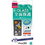 ラスタバナナ iPhone12 12 Pro 6.1インチ フィルム 全面保護 強化ガラス 0.33mm 抗菌 高光沢 貼り付け補助キット付き アイフォン 液晶保護 GHP2588IP061