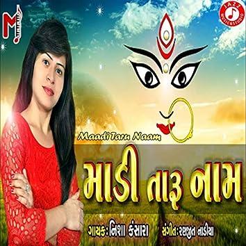 Maadi Taru Naam - Single