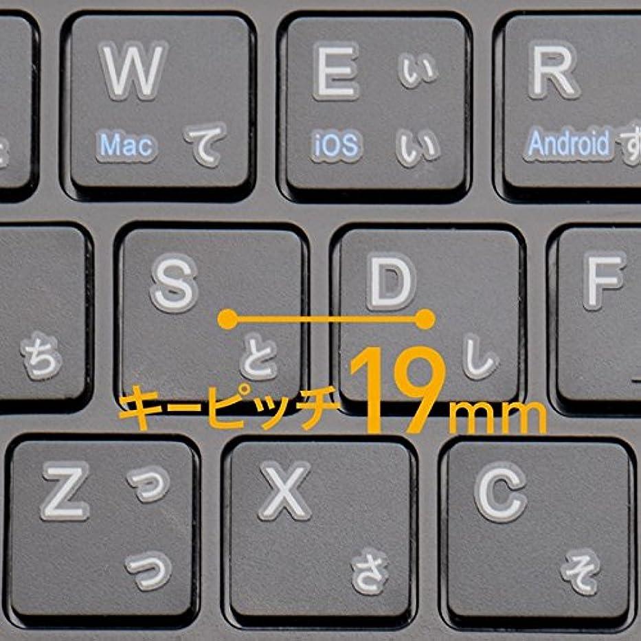 幻想仮定週末ミヨシ(MCO) Bluetooth トラックボールキーボード TK-BT02