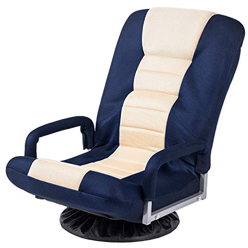 Panow Swivel Video Rocker Gaming Chair, Adjustable 7-Position Floor Chair Folding Sofa Lounger, Video Game, Reading, and Relaxing Chair Rocker for Teens Adults, Blue+Beige