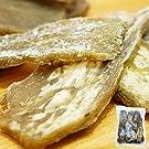 天然生活 天然生活 訳あり 昔ながらの 平ほしいも1kg (茨城県) 干し芋 無選別 無添加  1㎏