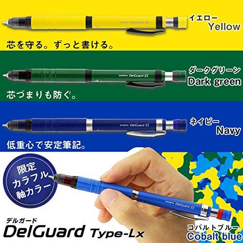 『ゼブラ シャープペン デルガード タイプLx 0.5 限定色 ネイビー A-MA86-Z-NV』の6枚目の画像