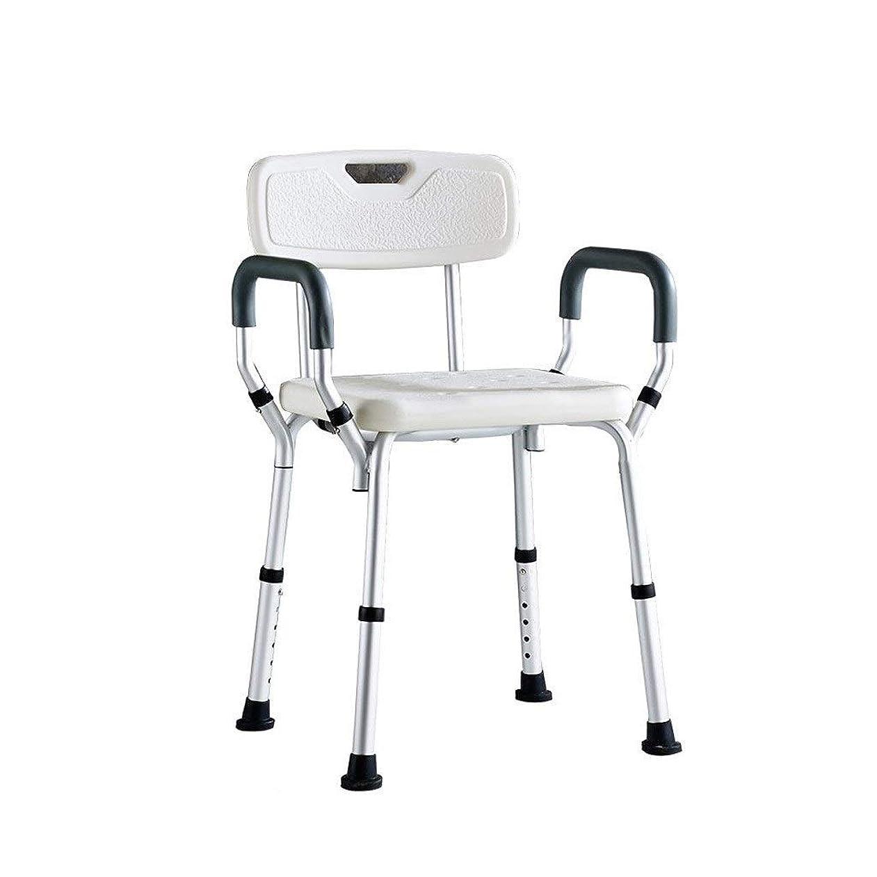 殉教者滅びる病気のLILIS ポータブルトイレ トイレ椅子 シャワースツール、妊娠中の女性の滑り止めのシャワーチェア、アームレストと背もたれ付きの高齢者のバスチェア、調節可能な6の高さ