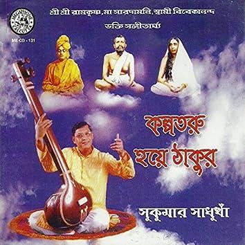 Kalpataru Hoye Thakur