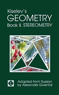 Kiselev's Geometry / Book II. Stereometry