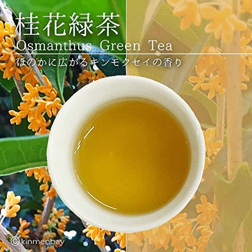 【天仁茗茶】桂花緑茶 キンモクセイ茶(3g×18個入り)茶葉ティーバッグ 花茶