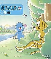ぼのぼの 5  ブルーレイ [Blu-ray]