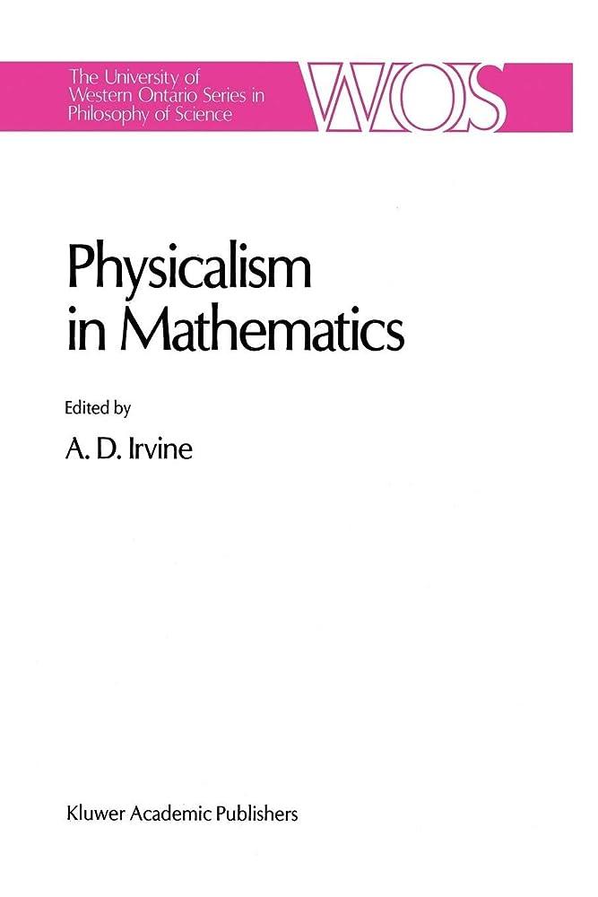 周り効能破滅Physicalism in Mathematics (The Western Ontario Series in Philosophy of Science)