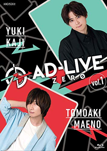 「AD-LIVE ZERO」第1巻(梶裕貴×前野智昭)(通常版) [Blu-ray]_0