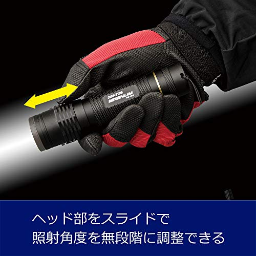 『GENTOS(ジェントス) LED 懐中電灯 USB充電式 【明るさ450ルーメン/実用点灯6時間】 専用充電池使用 マグナム MG-886R ANSI規格準拠 転がり防止』の7枚目の画像