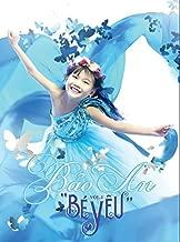 DVD Be Yeu - Bao An