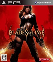 Blades of Time (japan import)