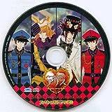 PSP版 ハートの国のアリス 初回生産分特典 スペシャルドラマCD