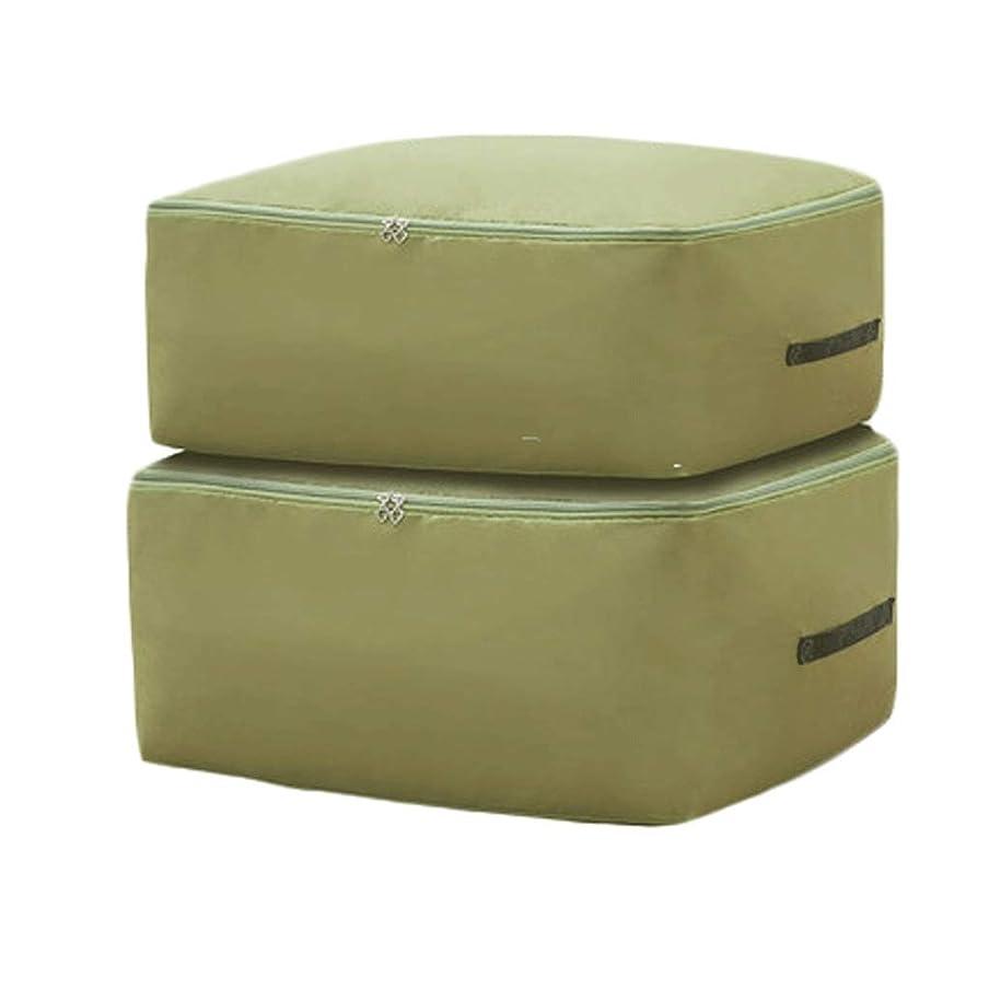 現実植物学ブランド名防湿キルト収納袋衣類分類袋家庭用収納包装袋荷物パッケージ大収納袋折りたたみ収納袋 (色 : アーミーグリーン, サイズ さいず : XXL*2)