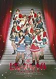 「少女☆歌劇 レヴュースタァライト-The LIVE-」#1 r...[Blu-ray/ブルーレイ]