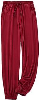 Bienwwow Men's Modal Pyjama Lounge Pants Bottoms Soft Knit Sleepwear