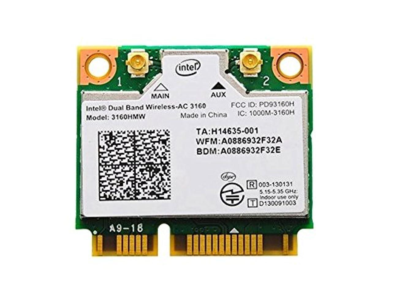 リンケージ七面鳥失インテル Intel Dual Band Wireless-AC 3160 デュアルバンド 2.4/5GHz 802.11ac 最大433Mbps + Bluetooth 4.0 PCIe Mini half 無線LANカード 3160HMW