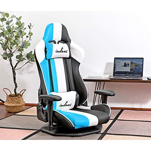 iodoosゲーミングチェア座椅子ゲーミング座椅子回転170度リクライニングひじ掛け付き(Blue)