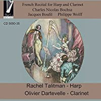 Various: French Recital for Ha