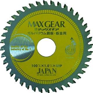 チップソージャパン マックスギア ガルバリウム鋼板 板金用 MGB160