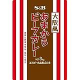 S&B 大阪風あまからビーフカレー 180g×5個