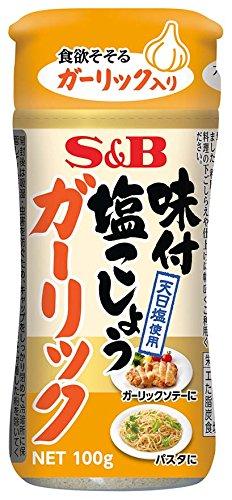 S&B 味付塩こしょう ガーリック 100g×5個
