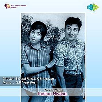 Kasturi Nivasa (Original Motion Picture Soundtrack)