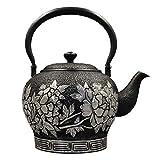 U/D Tetera de Plata Tetera de Plata Tetera de té de Agua Caliente Teakettle portátil 1200 ml Juego de té de Kung fu for Adultos de Fiesta Mjzhxm