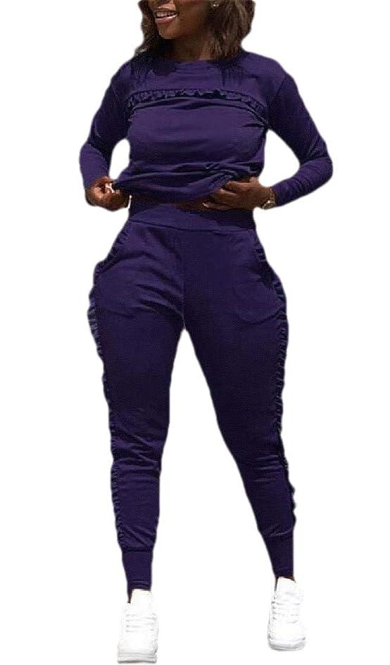 塊不振うまれた女性スポーツスウェットシャツ2ピースハイライズパンツトラックスーツセット