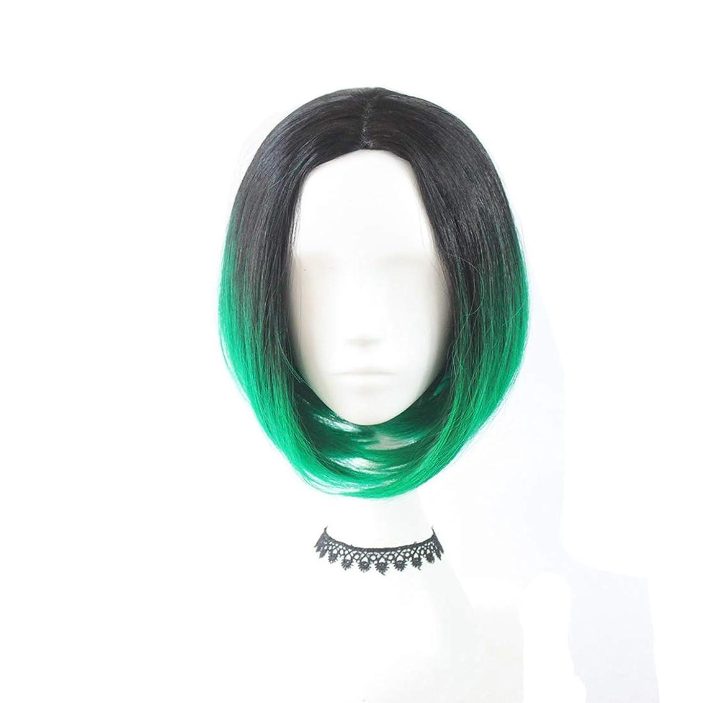 聞く繊維スプーンKoloeplf グラデーションカラーウィッグCOSファッションアニメウィッグBOBショートストレートヘア (Color : オレンジ)
