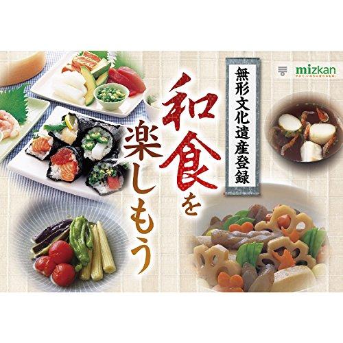 ミツカン『純米酢金封』