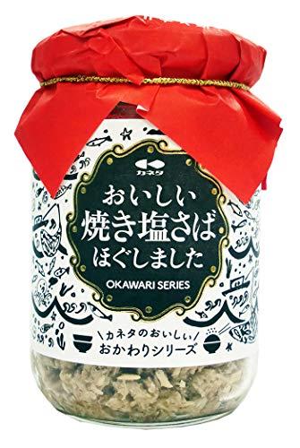 """カネタ 焼き塩さば 120g ×3個"""""""