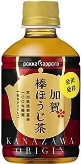 ポッカサッポロ 加賀棒ほうじ茶 275ml ペットボトル 24本入×2 まとめ買い