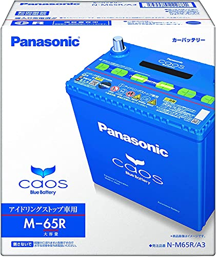 Panasonic (パナソニック) 国産車バッテリー カオス アイドリングストップ車用 N-M65R/3