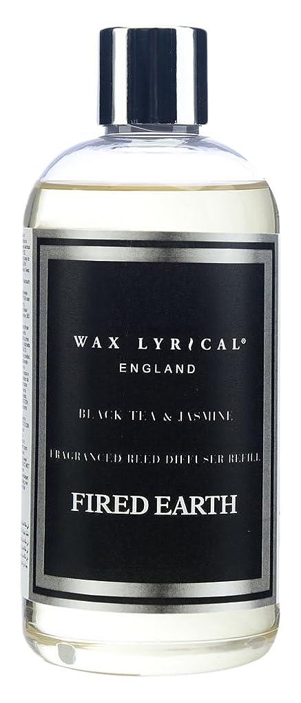 引く一目マングルWAX LYRICAL ENGLAND FIRED EARTH リードディフューザー用リフィル 250ml ブラックティー&ジャスミン CNFE0404