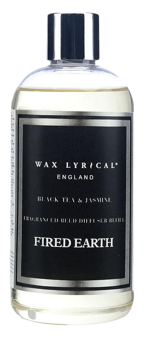 うっかりジャズ年金受給者WAX LYRICAL ENGLAND FIRED EARTH リードディフューザー用リフィル 250ml ブラックティー&ジャスミン CNFE0404
